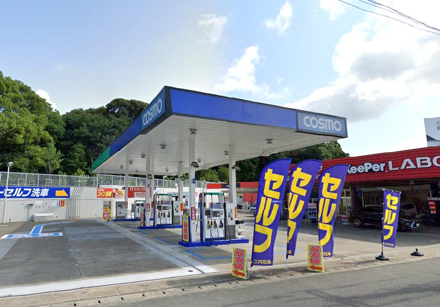 青葉台/キーパーラボ 福岡・青葉台店